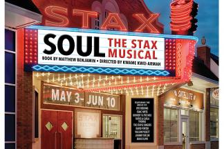 STAX marquee__Soul_v4